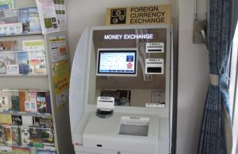 外貨自動両替機(12種類の外貨に対応)<br /> Automatic Money Exchange Service